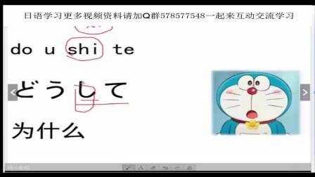 日语学习, 日语, 学日语 日语五十音图入门学习教程