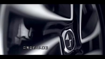 车生活TV · 嘻哈说车——DS5篇