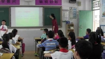 六年级语文草虫的村落教学课例北京师范大学南山附属学校