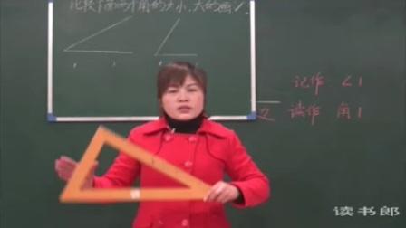 小学數學二年級下3.1角的初步认识微课站