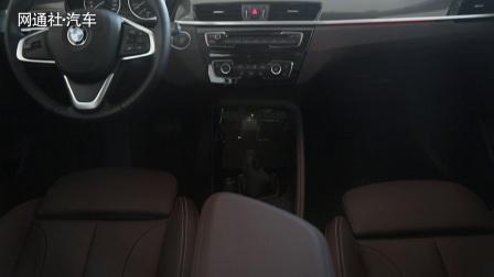 2018款BMW X1抢先实拍