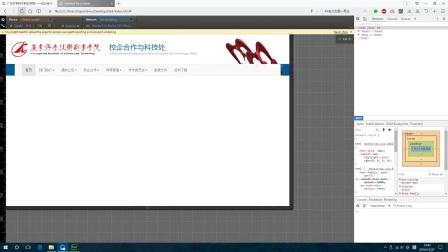 Dreamweaver CC 2015中使用Bootstrap框架制作网站首页实例讲解-2
