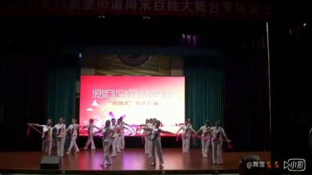 XiaoYing_Video_1506771551043