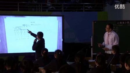 小数乘小数-华东六省一市第十八届小学数学课堂教学观摩课