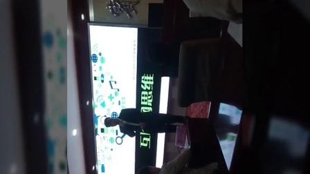 古浪县2017年,电商技能培训办