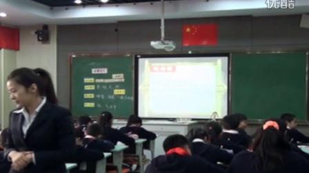 新体系作文课_ 苏州工业园区翰林小学 钱苹 四年级 以事写人习作指导课