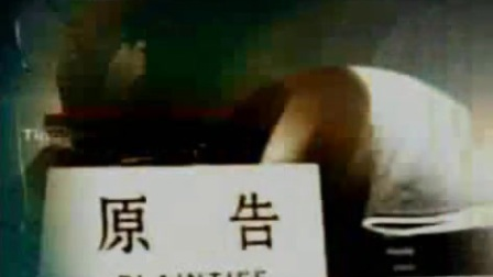 cctv12《庭审现场》片头