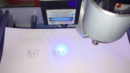 ELF-1810激光打标测试视频