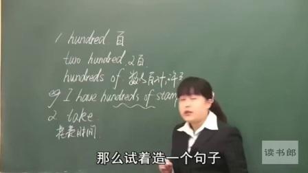 初中英语语法名词 英语培训视频 高一上学期英语语法大全