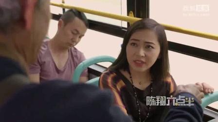 陈翔六点半2017 _142无耻老公骗美女安全方式