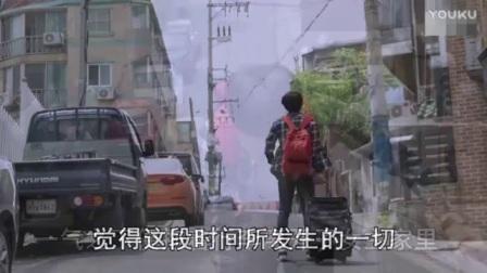 韩国电影 苍老师的电影 你一定没看过_标清