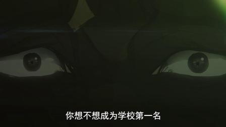 忍者传说之高校争霸 动画制作&光映影视