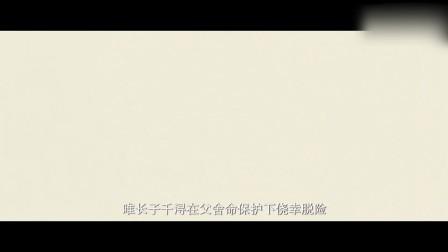 《僵尸英雄》动画制作&光映影视