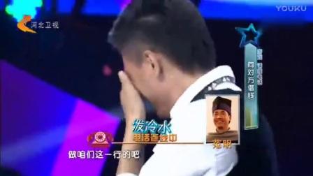 综艺节目现场, 侯勇现场打电话给范明借钱50万