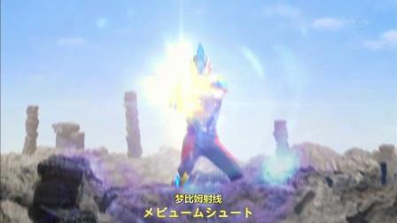 【晨曦制作】【超级胜利格斗】【第10集】1080P