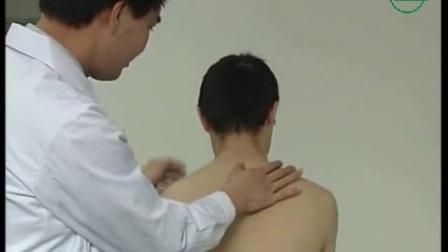 C5-脊柱四肢检查