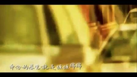 歌曲-微信情思(1)