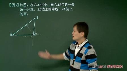 【初一数学】:三角形的认识(上)例1-例4