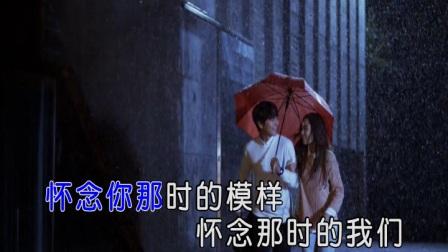 唐僧王永 - 此情可待