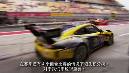 2017 中国超级跑车锦标赛上海站第七、第八回合集锦