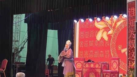 山西省晋剧院一团  《八珍汤》1 2017.9.30 井陉演出