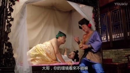 """《水浒笑传》最尴尬的一段, 武大郎正在""""装修""""房子, 武松进来了"""