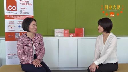 .CO创业大使、华丽志创始人余燕采访 | Luxe.Co对新一代创业人的影响力