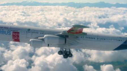 空客层流机翼验证机首飞回顾