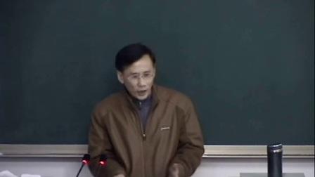成都中医药大学中医诊断学80讲09
