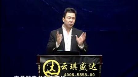 李宇桐-微营销极速赚钱的商业模式5DVD-02
