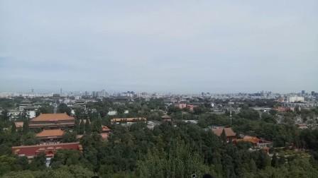 景山公园山顶