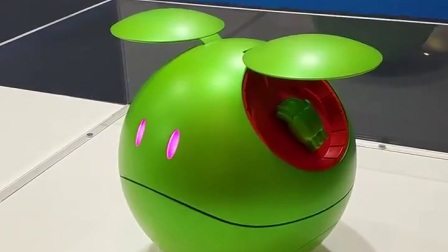 Engadget - Haro is the recurring mascot in the Gundam anime series