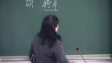 成都中医药大学针炙学87讲83