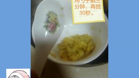 """做""""①水果酸奶沙拉"""""""
