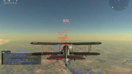 【白鹭】Ep2. 拥有玄学体质的我总会撞机丨战争雷霆(War thunder)