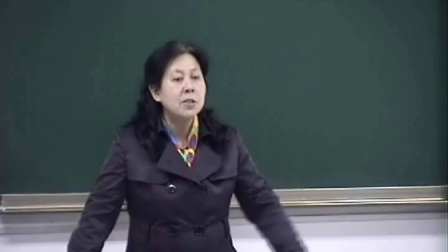 成都中医药大学针炙学87讲86