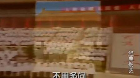 """""""你是这样的人""""经典纪录片《百年恩来》插曲(演唱:刘欢"""