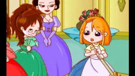 说话训练(供2-6岁儿童使用)》灰姑娘