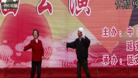 9-春节演艺团演出【兄妹开荒】演唱者,乔芝芳,