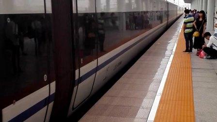 CHR380D-1515型高铁担任G7333次上海虹桥-温州南,金华南站进站停车