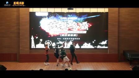 2017发现王国炫舞争霸赛初赛【大连高校联盟 流人港】