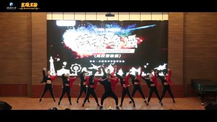 2017发现王国炫舞争霸赛初赛【舞刃街高校联盟 R.E.N】