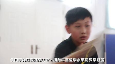 邹城市青少年宫宣传片