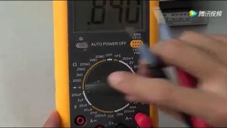 3、空调维修必知:数字万用表的使用方法全接触_1