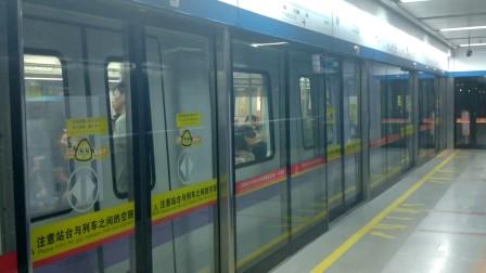 广州地铁2号线黄边出站 广州南站方向 a4型列车(南车株机a型列车 西门子牵引)