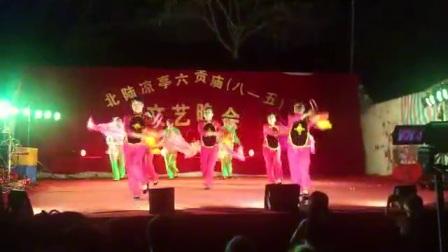 北流市塘岸镇2017中秋节《中华全家福》