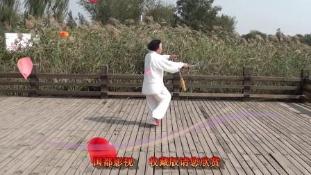 石家庄桥西区舞蹈太极【32式太极剑金秀版2017年10月5日】