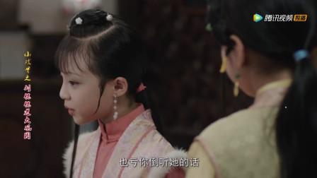 小戏骨红楼梦刘姥姥进大观园 第2集 - Google Chrome 2017_10_5 19_19_34