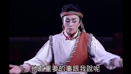 明华园歌仔戏 鸭母王-主动告白
