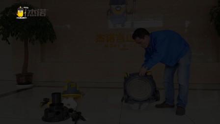 杰诺508T水过滤吸尘器家用大功率装修桶式强力